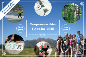 flyer_LESAKA2015-inscr_WEB-CAS