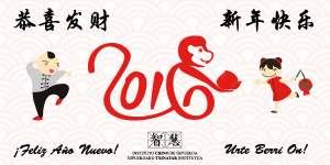 ICG_2016-correo
